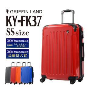 スーツケース 人気 機内持ち込み 軽量 SSサイズ ファスナー スーツケース キャリー ハードケース TSA 旅行用品 ハンガー 1年間保証5|dream-shopping