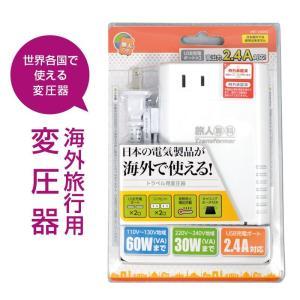 ●商品仕様 地域及び定格:電圧使用地域110V〜130Vで75W・220〜240Vで35W(最大) ...