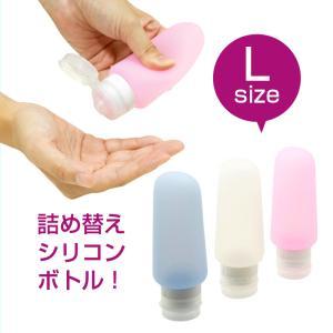 【送料無料】詰め替えボトルセット  シャンプー コンディショナー ボディソープLサイズ|dream-shopping