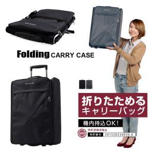ファスナー 人気 折り畳みスーツケース ソフトスーツケース ソフトキャリー 旅行用品 小型 軽量  機内持ち込み可能|dream-shopping