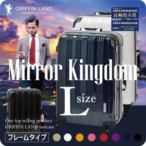 500円OFFクーポン発行中! スーツケース 大型 L 軽量 TSA アルミフレーム ハードケース キャリーケース