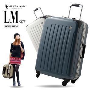 スーツケース 人気 グリフィンランド 軽量 アル...の商品画像
