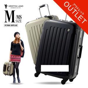 【OUTLET】スーツケース 人気 グリフィンランド 軽量 アルミフレーム ハード 日乃本錠前 グリ...