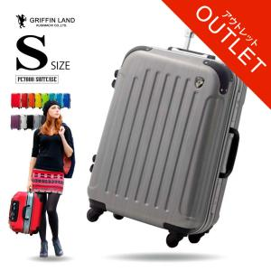 【OUTLET】スーツケース 人気 軽量 小型 S アルミフレーム ハードケース 日乃本錠前  グリスパック TSA 旅行用品 ビジネス|dream-shopping