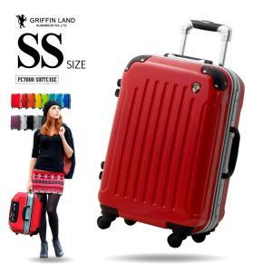 スーツケース SSサイズ 機内持ち込み 約31L 小型 軽量 人気 1年間保証 アルミフレーム ハードケース 日乃本錠前  グリスパック|dream-shopping