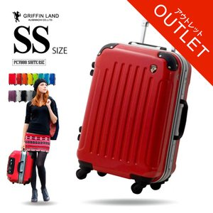 【OUTLET】スーツケース 人気 機内持ち込み 小型 軽量 SS アルミフレーム 日乃本錠前  グリスパック 旅行用品|dream-shopping