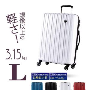 スーツケース Lサイズ 大型 超軽量  約93L 約3.15kg YKKファスナー 人気 1年間保証 ファスナータイプ ハードケースの画像