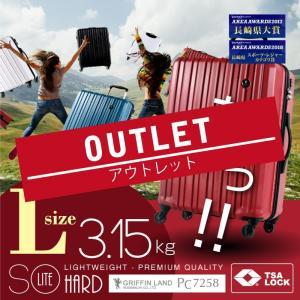 【OUTLET】スーツケース 人気 旅行用品 キャリーバッグ   ポリカーボネート大型 おしゃれ ファスナー ジッパー ハードケース|dream-shopping