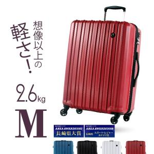 スーツケース Mサイズ 中型 超軽量 約59.5L 約2.6kg YKKファスナー 人気 1年間保証 ファスナータイプ ハードケースの画像