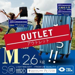 【OUTLET】スーツケース 人気 旅行用品 キャリーバッグ  ポリカーボネート 中型 おしゃれ ファスナー ジッパー ハードケース|dream-shopping