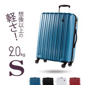 スーツケース Sサイズ 機内持ち込み 小型 超軽量 約32L 約1.95kg YKKファスナー 人気 1年間保証 ファスナータイプ ハードケースの画像