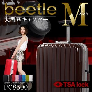 スーツケース 中型  軽量 キャリーケース TSA フレーム M