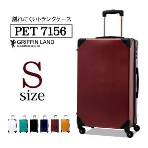 スーツケース 機内持ち込み 人気 軽量 Sサイズ ファスナー スーツケース キャリー ハードケース トランクケース TSA キャリーケース PET7156|dream-shopping
