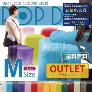 アウトレット スーツケース 中型 軽量 Mサイズ ファスナー スーツケースキャリー ハードケース TSA キャリーケース FK1212-1