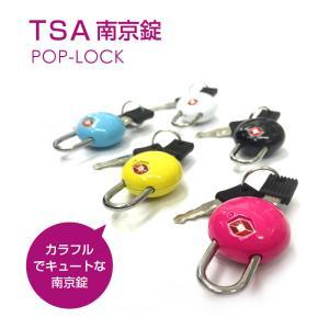 【送料無料】POPLOCK キャリーケース 南京錠 TSAロック搭載  鍵式|dream-shopping