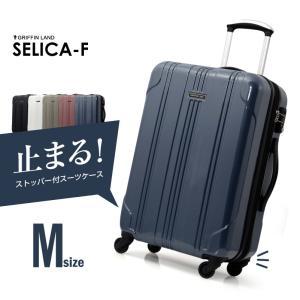 スーツケース ファスナー 人気 グリフィンランド スーツケース 軽量  ストッパー付スーツケース Mサイズ 日乃本錠前  旅行用品|dream-shopping