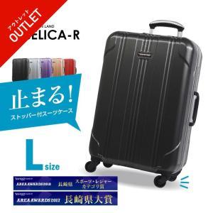 【アウトレット】スーツケース 人気 グリフィンランド 軽量 アルミフレーム ストッパー付スーツケース Lサイズ 日乃本錠前 グリスパック 旅行用品|dream-shopping