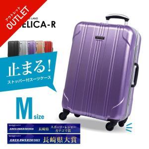 【アウトレット】スーツケース 人気 グリフィンランド 軽量 アルミフレーム ストッパー付スーツケース Mサイズ 日乃本錠前 グリスパッ旅行用品|dream-shopping