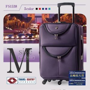 ファスナー ソフトスーツケース ソフトキャリー キャリーケース 中型 軽量 Mサイズ キャリーバッグ TSAロック FS1538 1年間保証