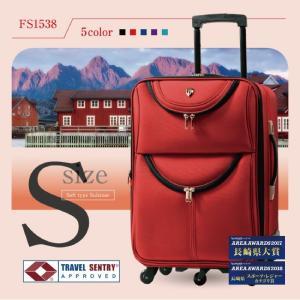 ファスナー ソフトスーツケース ソフトキャリー キャリーケース 小型 軽量 Sサイズ 機内持ち込み可 キャリーバッグ TSAロック