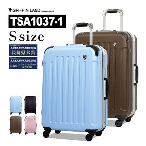 スーツケース 人気 小型 S 軽量 TSA アルミフレーム ハードケース 日乃本錠前  グリスパック 旅行用品|dream-shopping