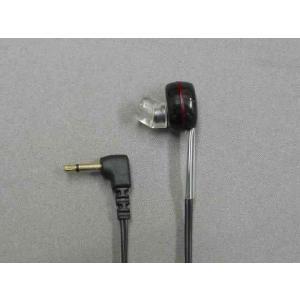 1mマグネチックイヤホン 2.5Ф L型プラグ ポスト投函配送 dream-sound