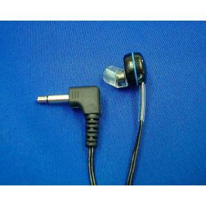 1mマグネチックイヤホン 3.5Ф L型プラグ ポスト投函配送 dream-sound