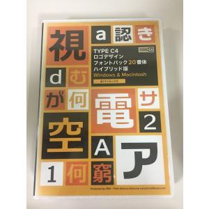 次世代フォント「TYPE C4」新シリーズ「ロゴデザインフォント」一挙収録 ◆【詳細】【注意事項】は...