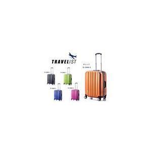 ◆ トラベリスト TRAVELIST スーツケース  61L...