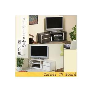 ◆コーナーTVボード LD5L ホワイト◆【送料無料】