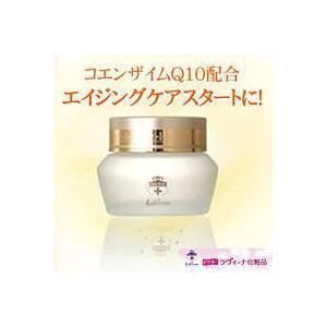 ◆マイルドクリームEX21◆【送料無料】