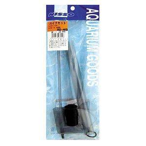 ニッソー バイオフィルター(ミニ・30・45・60)共用   ※ご使用のバイオフィルターのパイプの長...