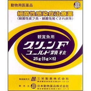 病魚薬 魚病薬 グリーンFゴールド顆粒 25g (5g×5) 皮膚炎・尾ぐされ病等の治療 熱帯魚 金魚 薬 動物用医薬品