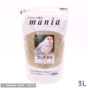 アミノ酸・クロレラ・ビタミン・ミネラル・オリゴ糖配合  オゾン洗浄により、カビや雑菌を抑え、原料の品...