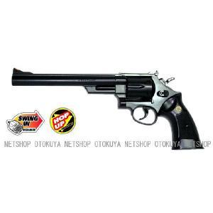 エアガン リボルバー S&W M29 44マグナム 8インチ HOPUP (No.20)|dream-up