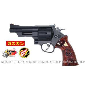 ガスガン リボルバー S&W M29 44マグナム 4インチ HOPUP (No.1)|dream-up