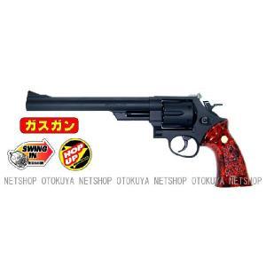 ガスガン リボルバー S&W M29 44マグナム 8インチ HOPUP (No.3)|dream-up