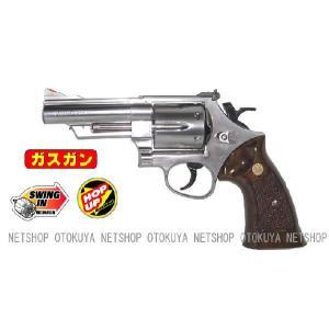 ガスガン リボルバー S&W M629 44マグナム 4インチ ステンレスタイプ HOPUP (No.4)|dream-up