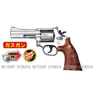 ガスガン リボルバー S&W M686 357マグナム 4インチ ステンレスタイプ HOPUP (No.9)|dream-up