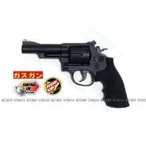 ガスガン リボルバー S&W M19 357コンバットマグナム 4インチ HOPUP (No.12)|dream-up