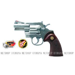 エアガン リボルバー コルトパイソン 357マグナム 2.5インチ ステンレス HOPUP (No.16)|dream-up