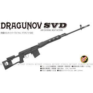 エアーガン コッキングライフル 狙撃銃 ドラグノフ SVD (4973042141153)|dream-up