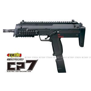 電動ガン サブマシンガン CP7 ブラック (4973042142037)|dream-up