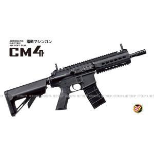 電動ガン サブマシンガン CM4 ブラック (4973042143010)|dream-up
