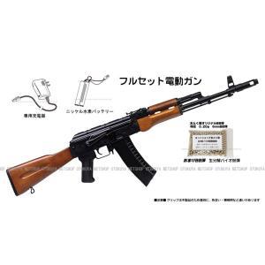 ■フルセット■ 電動ガン アサルトライフル AK74 リアルウッド フルセット (バッテリー・充電器・おまけBB弾) dream-up