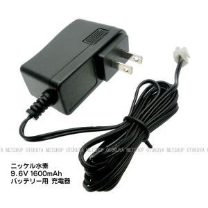 ニッケル水素 NiMH 2/3A 9.6V 1600mAh バッテリー専用 充電器 (4973042177305)|dream-up