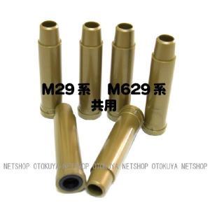 エアガン リボルバー M29 M629 専用 スペアカートリッジ (6本入) エアガン用|dream-up
