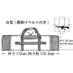 レザーケース No147 B型サイズ ケース|dream-up