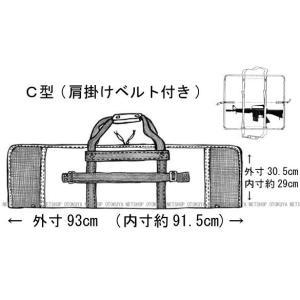 レザーケース No147 C型サイズ ケース|dream-up