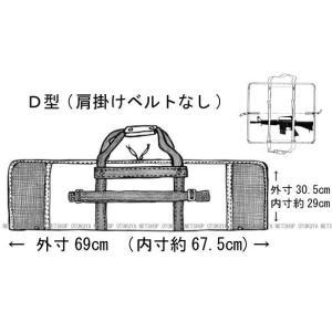 レザーケース No147 D型サイズ ケース|dream-up